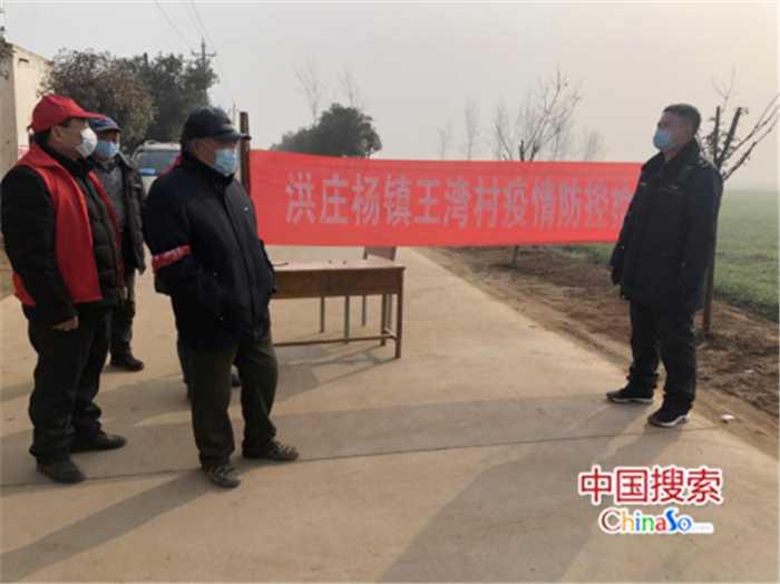 """河南叶县:""""逆行""""在农村疫情防控一线的驻村第一书记"""