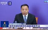 大量韓國人涌入中國躲避疫情?官方回應來了