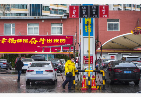 需求担忧致国际油价跌破每桶20美元关口