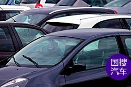 多项利好政策出台 能助力车市回暖吗?