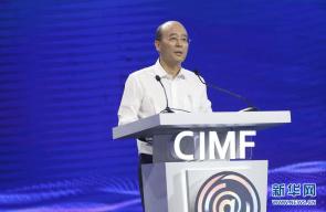 刘思扬:构建跨界融合生态 壮大主流舆论阵地