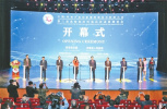 第三届高校院所河南科技成果博览会在新乡开幕