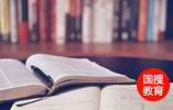 山东2021年春季和夏季高考11月11日起网络报名