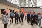 杞县市民考察团到红色革命纪念地开展考察活动