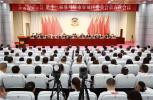 政协第十三届驿城区委员会第五次会议闭幕