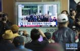 韩国民众积极关注韩朝首脑会晤